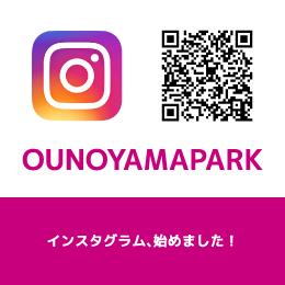 奥武山公園インスタグラム用QRコード